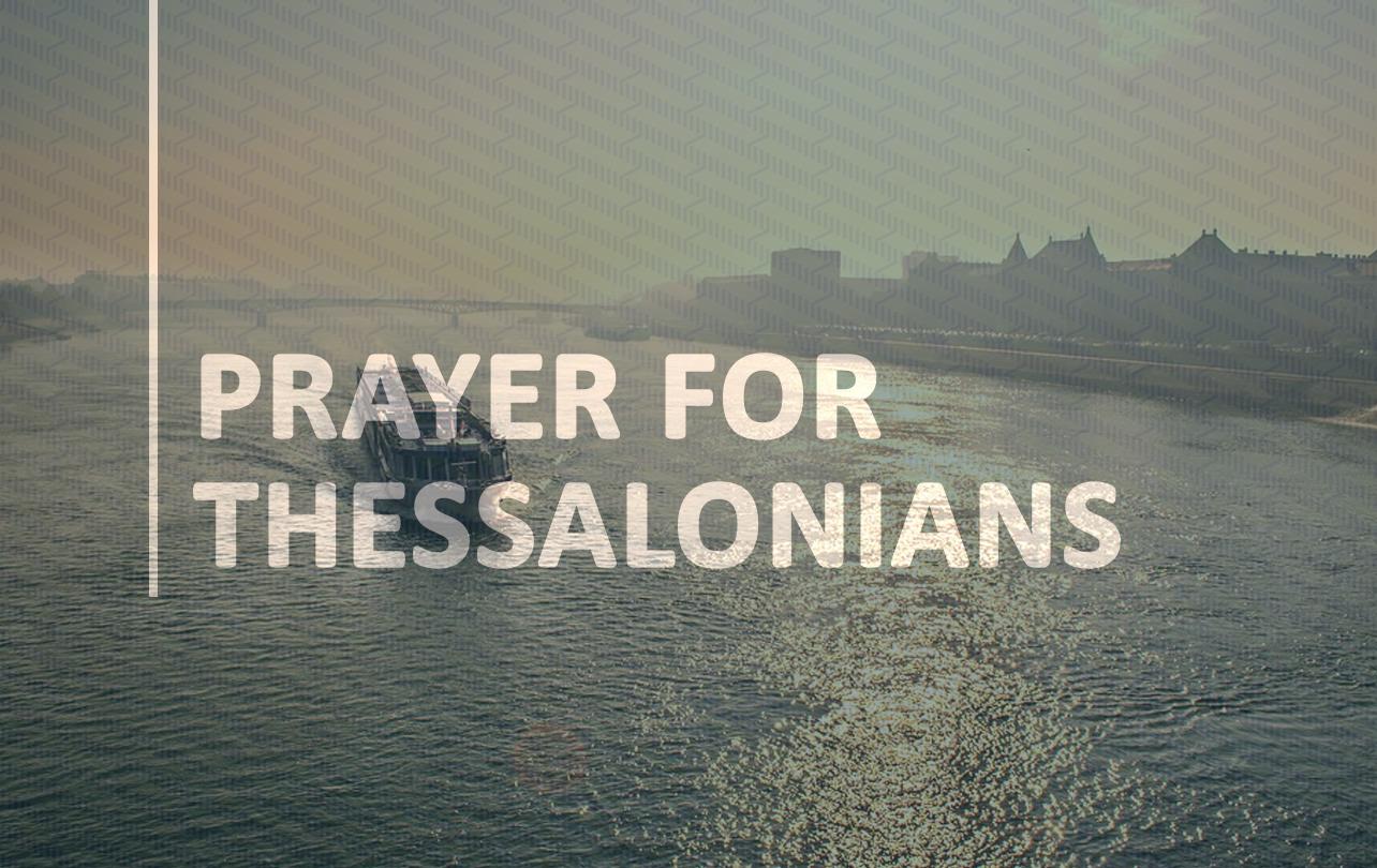 Prayer for Thessalonians <br/> Jacob K Mathai